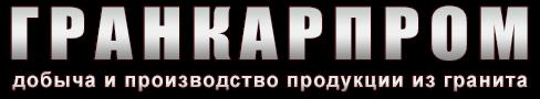 GranKarProm